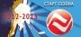 Старт сезона 2012/1013 в ОМХЛ